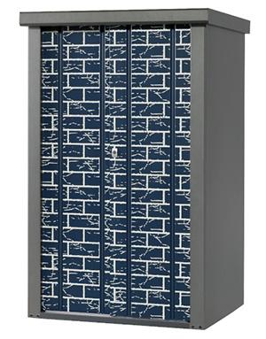タカヤマ物置 ディープシリーズ ブロック柄